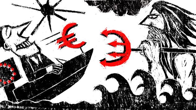 ΕΚΤ, Ευρώπη και κίνδυνοι