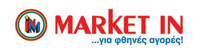 market-in-(1)
