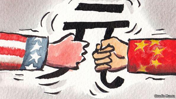 ΗΠΑ,-Κίνα-και-το-νέο-αποθεματικό-Γουάν
