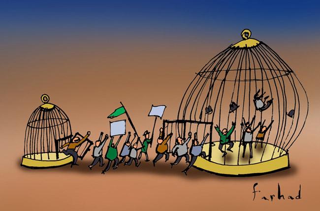 Ίδια-φυλακή