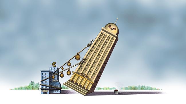 Τράπεζες-και-ρίσκο-πραγματικό