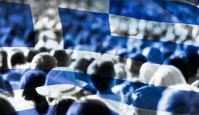 Έλληνες-ξανά 2