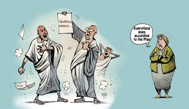 ΕΙΚΟΝΑ---Ελλάδα,-διχόνοια Η μέθοδος του κρεμμυδιού