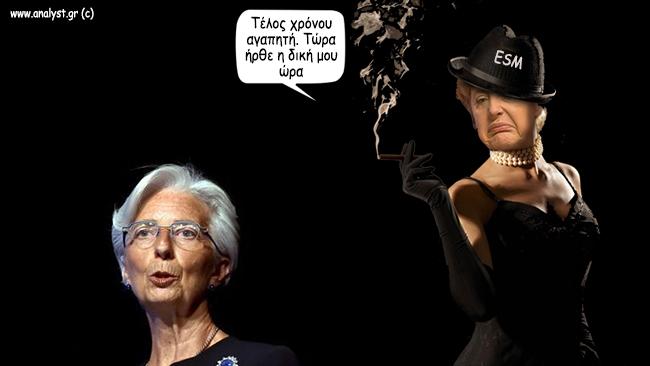 ΕΙΚΟΝΑ---Μέρκελ,-ΔΝΤ,-ESM Τα «λάθη» του ΔΝΤ