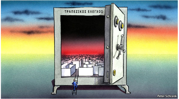 ΕΙΚΟΝΑ---Τράπεζες Η δικτατορία των τοκογλύφων