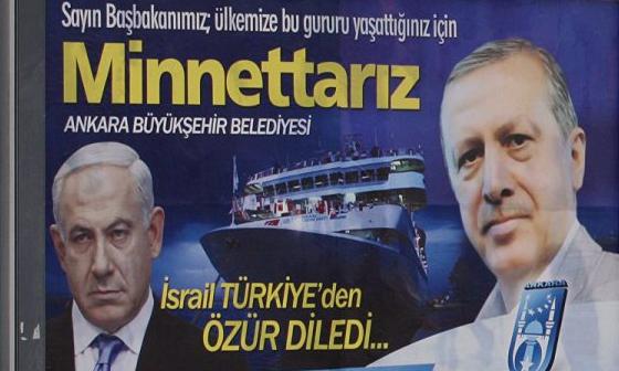 Ισραήλ - Τουρκία : Γεωπολιτικά παιχνίδια υψηλού ρίσκου Γιγαντιαίες αφίσες προπαγάνδας Το Ισραήλ ζήτησε συγνώμη από την Τουρκία…